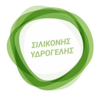 Σιλικόνης – Υδρογέλης